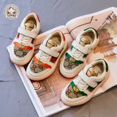 Стильная детская обувь р.26-37