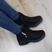 СП Зимние ботиночки,очень легкие, выкуп напрямую со складов