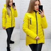 Зима.. Куртки и пальта.. Самые низкие цены..