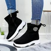 СП Зимние ботиночки, выкуп напрямую со складов