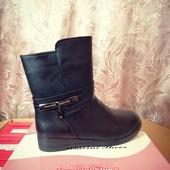 Тёплые, удобные ботиночки, зима, в наличии!