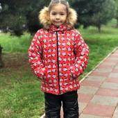 Зимние костюмы для деток! Отличное качество! Выкуп от 1 единицы товара!