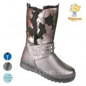 Качественная стильная зимняя обувь для девочек от Том.М - сапожки, угги, дутики. 28-38 рр.