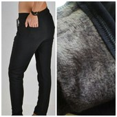 Черные теплые повседневные штаны брюки- леггинсы на меху