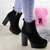 Зимние ботинки. Много моделей. Качество!