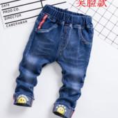 Детские зимние джинсы с утеплителем