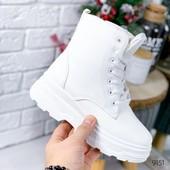 СП Ботинки.