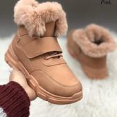 Крутейшие женские ботинки, полностью утепленные, р. 36-41