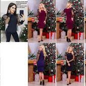 Нарядные платья и кофточки размеры S M L XL