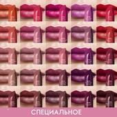 СП!!! спешите!!! акция!!! Кремовая губная помада OnColour по 37 грн.!!!!!