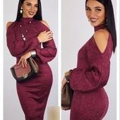 Новинки одежды по доступным ценам!!! Отправки каждый день!!! Смотрите все фото!!!