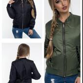 Демисезонная куртка женская, бомбер (р.42-52). Украина. Отправка от 1 единицы. Есть обмен и возврат