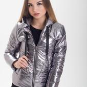 Демисезонная куртка женская, норма и батал. Украина. Отправка от 1 единицы. Есть обмен и возврат