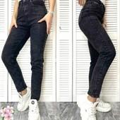 Модные женские джинсы! Супер качество, отличная цена!