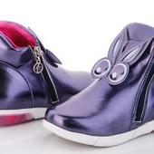 Новинка! Супер ботиночки для девочки с LED подсветкой! 26-31рр.Сбор!