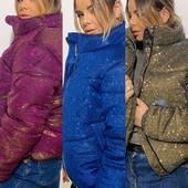 Акция на куртку ф 1 655 грн,куртки,платья, худи и штаны. Хит от Украинского производителя