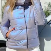 Новинка сезона!!!Куртка.плащевка с жемчужным блеском, синтепон 250