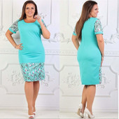 Распродажа на складе только 2 дня. Шикарные платья р 48,50,52,54,56 Отличного качества.Цена шара 279