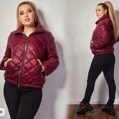 Куртка демисезонная женская много моделей р. 48-58 Низкие цены!!!