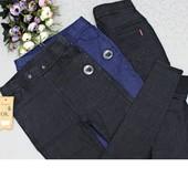 Новинка! Эластичные джинсы (джеггинсы) женские (от 44 до 50 р.)
