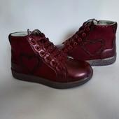 Модные ботиночки на девочку Clibee