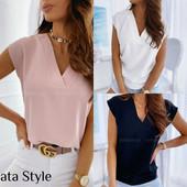 Женские футболки, блузки и топы до 50 размера