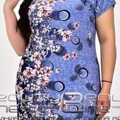 Завтра выкупаю! Шикарные платья масло и пена на р. 48-50-52-54-56-58-60-62