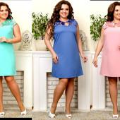 Шикарные платья, качество люкс, размер 50, 52, 54 наш, есть замеры, срочная отправка