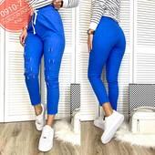 Сп. Новинки-2020!!! Яркие, сильные укороченые брюки, качество-Супер!!!