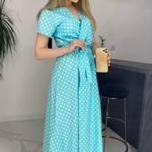 Платье женское летнее.Наложка.