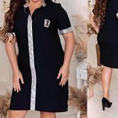 Распродажа на складе только 2 дня. Шикарные стильные платья р 50-56 Отличного качества