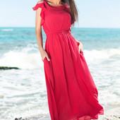 Новинки - літні плаття