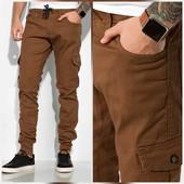 Круті брюки в стилі cаsual Поспішайте Швидко розбирають