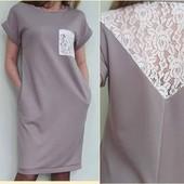 Платья размеры 40-60 . Супер качество и цена