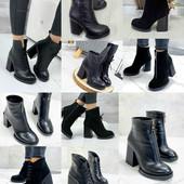 Зима / деми ботинки натуральная замша, кожа!!! быстрая отправка!!!