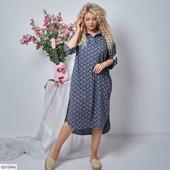 Легкое и удобное платье-рубашка! 48-50 52-54 56-58 60-62