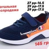 Распродажа тапочки и кроссовки м/д -рр и цена на фото