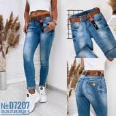 Отличные джинсы 25-30 деми.
