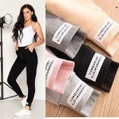 Новинка!!!Спортивные штанишки,в цветах,размер с 42 по 50