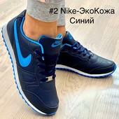 Распродажа склада‼️Кроссовки Nike,Adidas/собираем СП