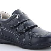АкциЯ!!! Кожаные туфли для деток