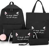 Нобор 4 в 1 подростковый рюкзак, сумка, косметичка-клач и пенал.