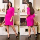 Распродажа. Шикарные стильные платья р 44,46 Отличного качества.Супер цена 259 грн
