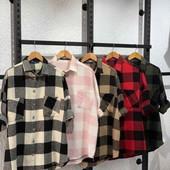 Хитовые байковые рубашки oversize, 5 цветов!