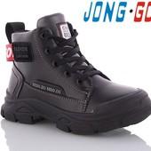 Крутые ботинки с защитой носочка от сбивания рр 26-36 (цены в описании)