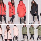 Куртки батал. много моделей!