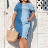 Срочная Распродажа. Шикарные стильные платья р 50,52,54,56 Отличного качества. Супер цена 229 грн
