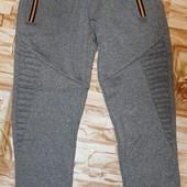 Бомбезные утепленные с начесом спорт. штаны на мальчиков 134-164 р. ОТличного качества.