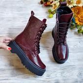 Кожаные ботинки и зима, и деми
