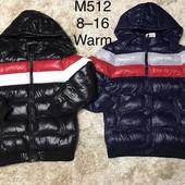 Зимние куртки для мальчиков Glo-story 92/98-128 р.р.